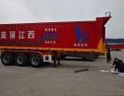 订做8米-10米平板后翻自卸 厂家订做 全国上户