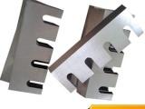 木片机刀片生产厂家 安徽削片机刀最快1天