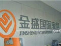 北京顺义区磨砂膜玻璃贴膜