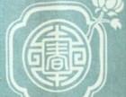 台湾春芳号茶饮加盟怎么样 春芳号奶茶加盟网