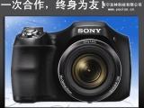 索尼数码相机 正品相机批发 索尼正品数码相机 索尼H200相机