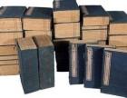 上海黄浦区线装书回收 静安区收购线装书总公司