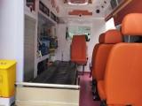 北京120救护车长途转送