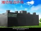 株洲食品厂地埋一体化设备厂家