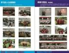 2018惠州成人高考提升大专本科学历哪里报名