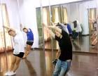 南通魅力舞者钢管舞舞蹈培训中心培养舞者气质