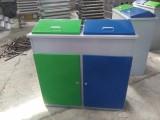 四川景区垃圾桶 户外分类果皮箱 钢制垃圾箱