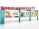 福建宣传栏,福建厦门宣传栏制造厂家