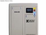 东莞柯励特30A螺杆式空压机 中德永磁变频螺杆式空压机多少钱