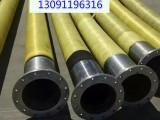 4寸6寸钢编高压胶管 煤矿高压排水管 工地抽排水钢丝胶管