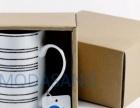 专为企业品牌定制陶瓷广告杯礼品杯