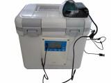 医然6L塑料保温箱 医药冷链运输周转箱