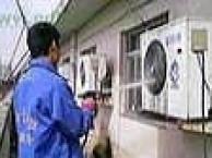 萝岗开创大道空调清洗保利香雪山空调清洗联和空调清洗