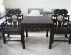 静安区老红木太师椅回收/黄花梨木家具收购价格