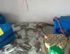 乌市专业定做各类电池组电池加工