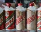 回收茅台股份有限公司各种酒水高价回收济宁