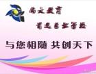 苏州吴江企业内训/企业生产管理培训