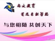 苏州吴江乐器中阮 葫芦丝,巴乌,陶笛 埙培训