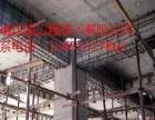 呼和浩特房屋改造加固室内改造加固楼梯制作公司