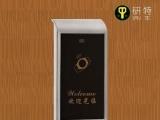 研特EM2109-Y酒店公寓宾馆锁桑拿浴室锁指纹密码感应锁