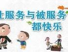 欢迎进入(安康太太乐油烟机各点售后服务)维修受理中心!