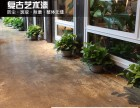 复古地坪漆自流平水泥家用地面漆防水涂料环氧地坪漆地