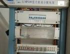 承接安防监控、弱电设计施工、企业内部组网规划