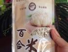 中国米粉产业网五彩米粉
