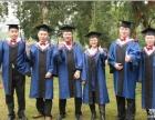 韶关MBA班报名条件及学费,一年毕业拿证