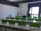 低价甩卖办公家具屏风隔断桌卡座钢架桌电脑桌工位桌