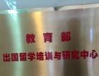 2017年度上海财经大学高招项目