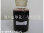 批发 C20 24烷基甲苯磺酸 是用于提高油田出油率的驱油剂