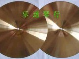出售多種進口架子鼓鼓皮 镲片和打擊樂器配件