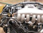 丰田发动机 凯美瑞佳美1AZ 2AZ总成 裸机供应