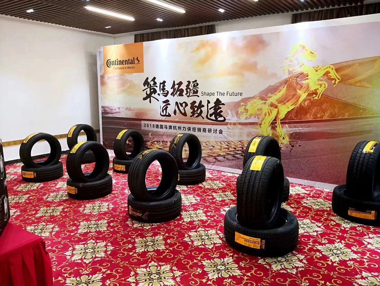 杭州商务会议+农家住宿!