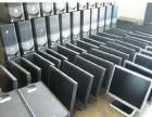 广州批量回收公司旧电脑 坏电脑 网吧电脑