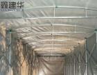 嘉兴嘉善县定做工厂遮雨蓬车棚推拉活动雨棚夜市排档蓬