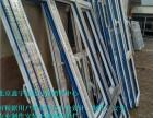 北京西城区月坛防护栏防盗窗安装车公庄防盗网安装阳台防护栏