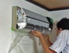 郑州精修变频空调 家用空调 中央空调 快速上门电话