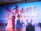 杭州下沙企业年会舞蹈编排-国子家缘舞蹈