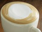 翠斯提咖啡 翠斯提咖啡诚邀加盟