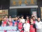 蚌埠哪里有特色小吃培训,烧烤,冒菜,卤菜