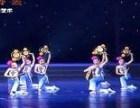 为考级学舞蹈,较终也是假艺术!