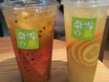 深圳奈雪的茶加盟费 正宗奈雪的茶加盟,加盟免费培训