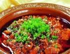 重庆特色江湖菜加盟较受欢迎的是哪家