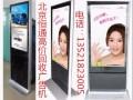 高价回收液晶显示器,回收液晶电视机,回收液晶广告机