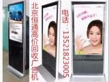 北京回收三星液晶電視顯示器回收廣告機