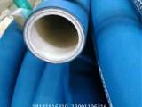 河北衡水厂家耐强腐蚀化学品胶管 防静电化学品输送管
