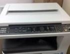 夏普AR-3818S复印机A3A4复印打印扫描