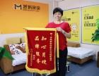 深圳高级催乳师培训学校哪家好?